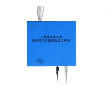 无尘室洁净度远程在线检(监)测系统