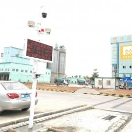 建筑工地环境监测系统设备_扬尘噪音监测系统设备.jpg