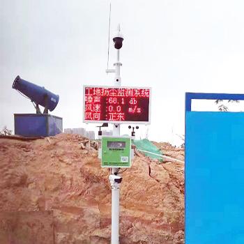 深圳建筑工地扬尘实时环境监测系统案例