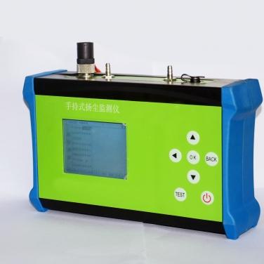 便携手持式工地环境检/监测仪