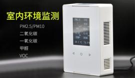 国内室内空气质量环境检/监测仪器发展状况.jpg