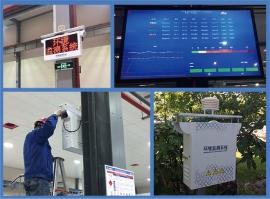 艾方立工业环境监测系统助力工业园区24小时实时环境监测.jpg