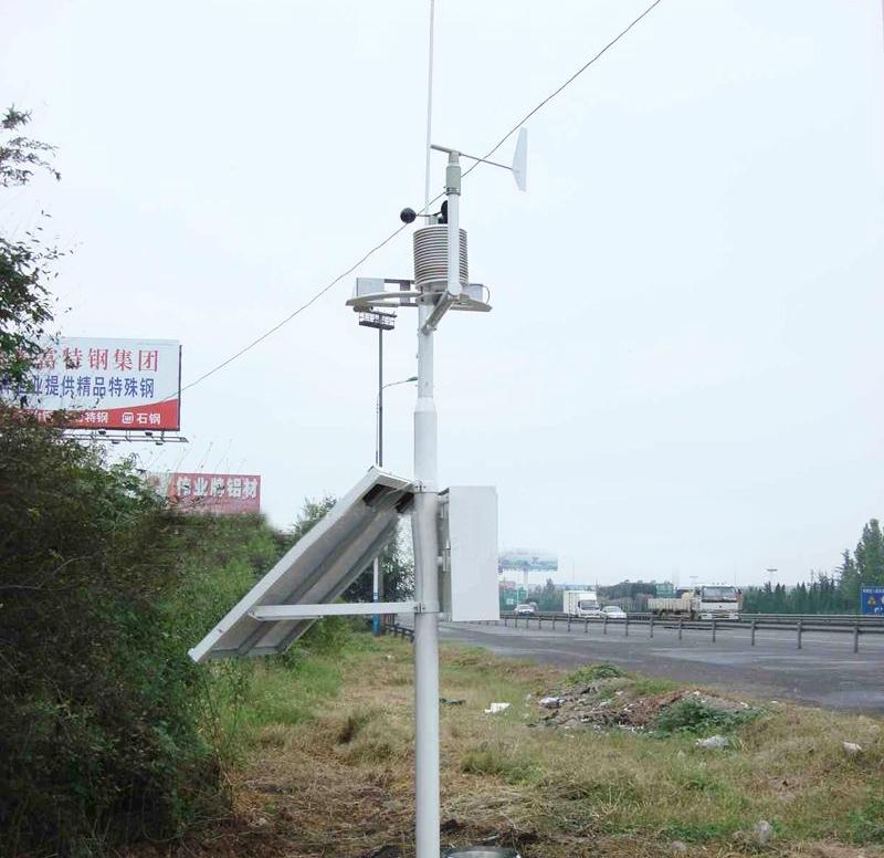 智能化全自动气象监测站