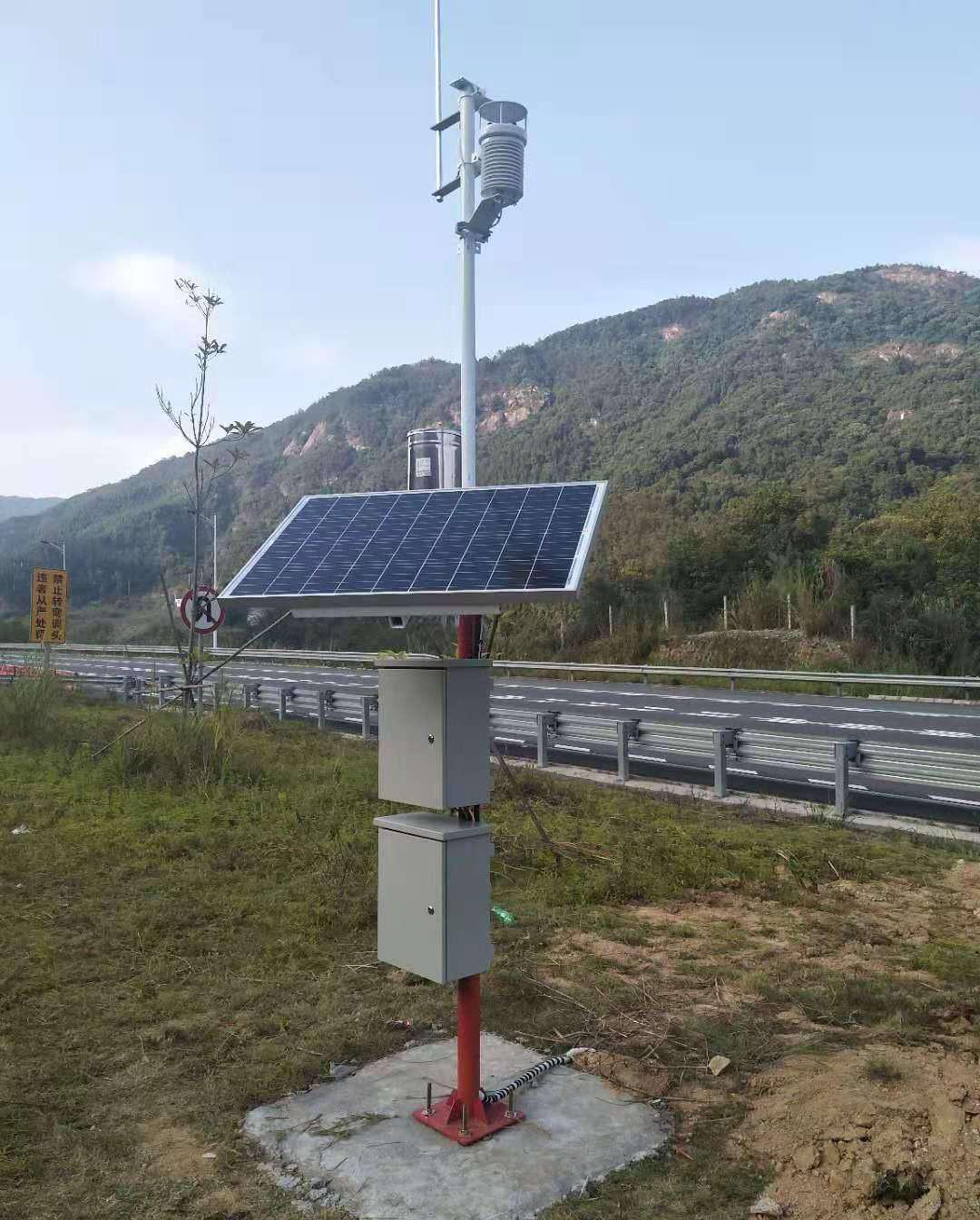 森林野外气象自动在线环境监测站
