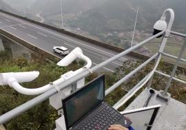 合肥高速公路添加密气象环境监测站系统 以提高大雾团雾监测预警能力.jpg