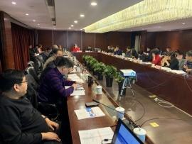 【中国环境监测站】2019年度声环境质量监督性监测分工协调会在京召开 .jpg