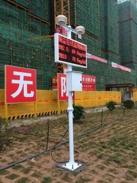 惠州推行24小时监控建筑工地扬尘噪声监测系统-[环境监测].jpg