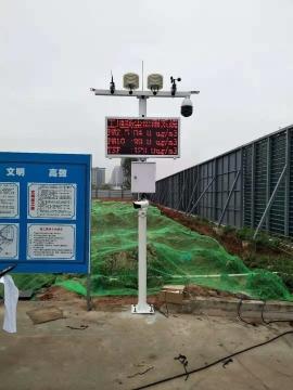 工地噪声扬尘监测系统必须装吗-环境监测.jpg