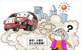 建筑工地施工造成工地扬尘污染问题怎么解决?.jpg