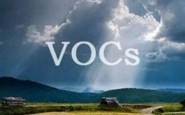 [环境监测仪器系统]VOCs防治 没有终点 只有起点—上海市VOCs污染防治5年工作回顾.jpg