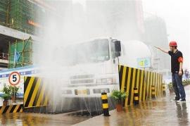 河北省发布建筑施工扬尘环境监测防治强化措施18条.jpg