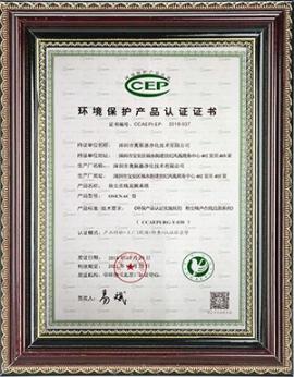 带环保证CCEP及CPA计量器具型工地扬尘监测环境监测设备.jpg