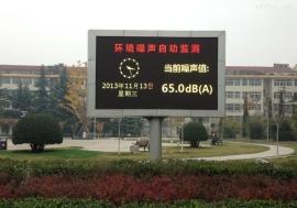 《河南省生态环境监测网络建设工作方案实施计划(2017- 2020年)》.jpg