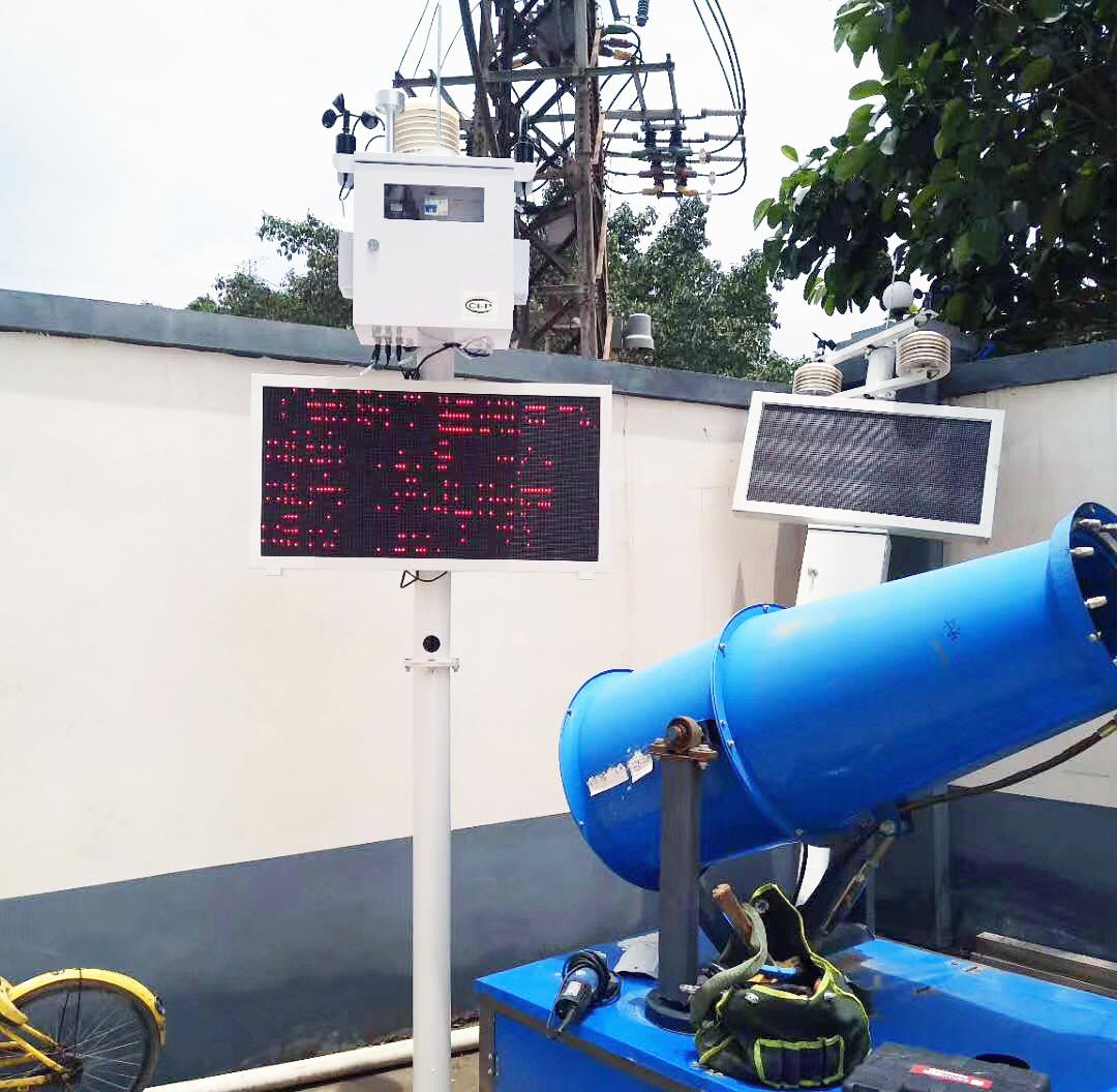 广州建筑工地安装CCEP/CPA扬尘监测仪器设备