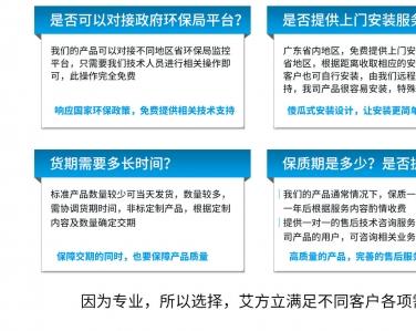 大气网格化空气监测系统方案