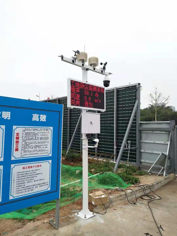 【环境监测】扬尘监测系统设备对环保有什么辅助作用?