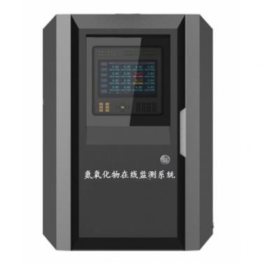 NOX氮氧化合物监测仪器
