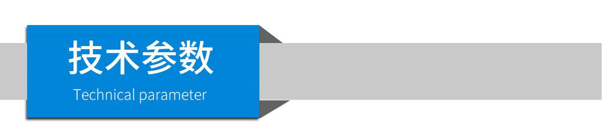7寸液晶屏空气质量检测仪_触摸屏空气质量检测仪