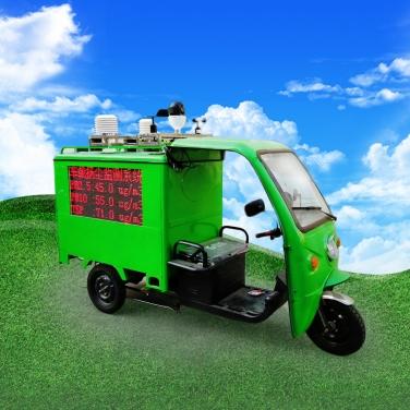 车载走航式大气环境监测系统设备