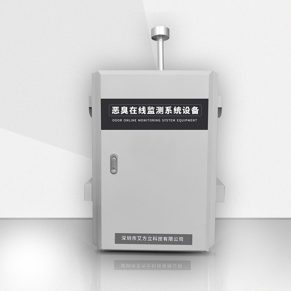 垃圾中转站OU恶臭在线监测系统_恶臭监测设备_臭气监测设备