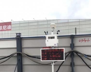 广州地铁施工地扬尘在线监测设备案例