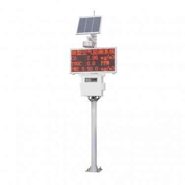 网格化二氧化硫SO2气体云监测仪