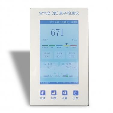 手持便携式空气负氧离子检测仪