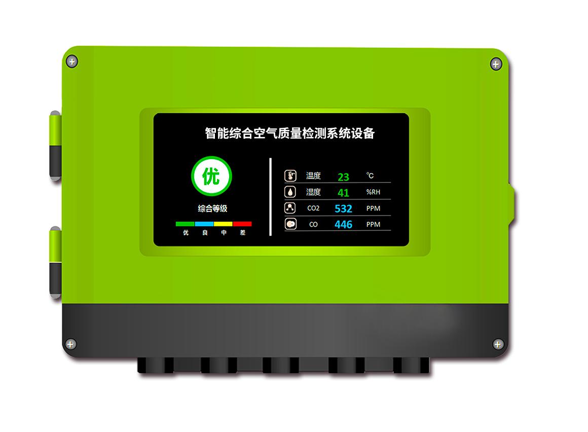 工业级室内环境监测仪 7寸超亮液晶屏显示 颗粒物(PM2.5/PM10/TSP)