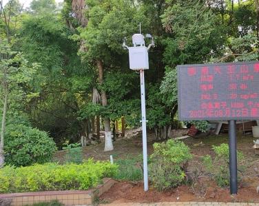 郁南大王山景区空气负氧离子在线监测系统案例